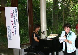 2004_jul