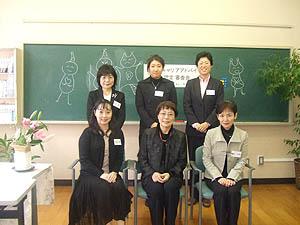 後列左から 坂本勝恵さん、井上知恵美さん、山本由紀子さん     前列右から 松下光恵さん、柴山 純さん