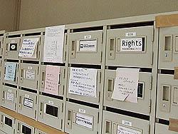 (2) 住所変更が多くなったメイルボックス