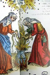 魔女裁判の供述(アンヌ・マリー)からの絵