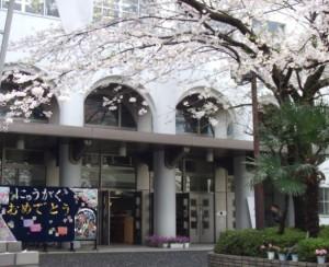 文京区立湯島小学校入学式