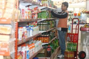 スーパーマーケットの実習