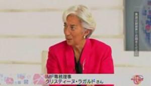 ゲスト C・ラガルド(IMF専務理事)