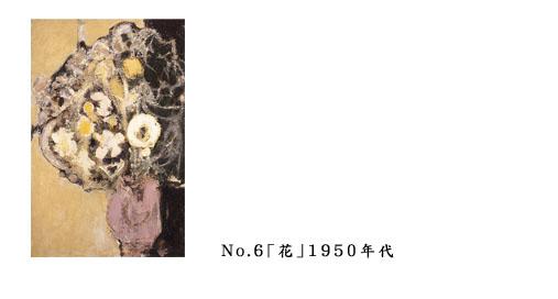 image0031