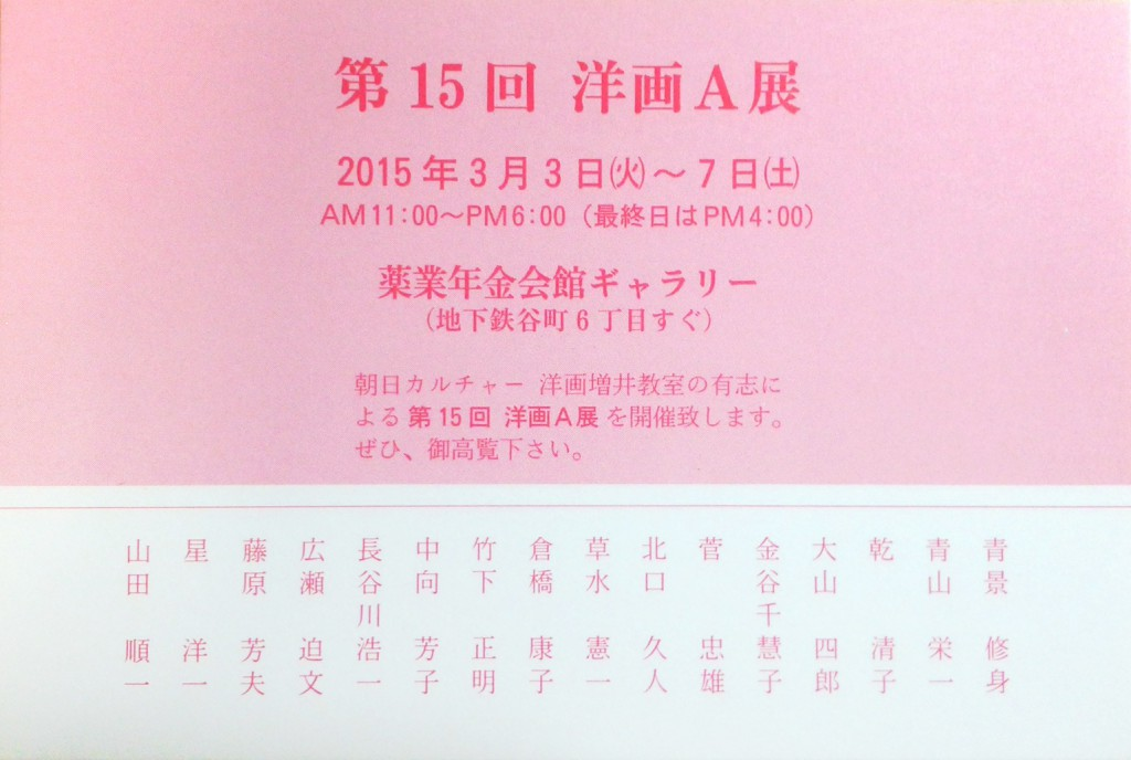 IMG_20150202_145918